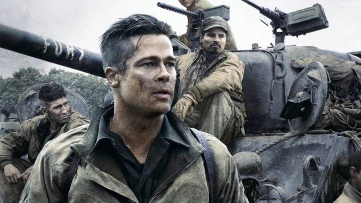 Ярость HD(боевик, драма, военный)2014