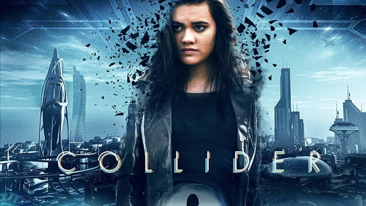 Коллайдер 2018 HD #боевик #фантастика