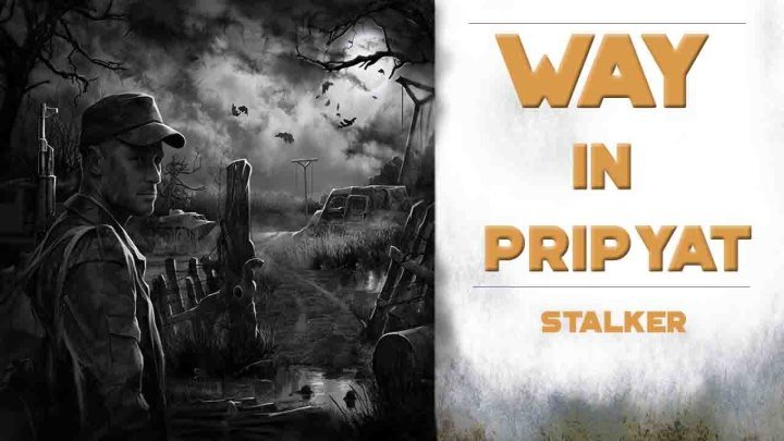 S.T.A.L.K.E.R : Call of Pripyat - Путь в Припять | 1 серия