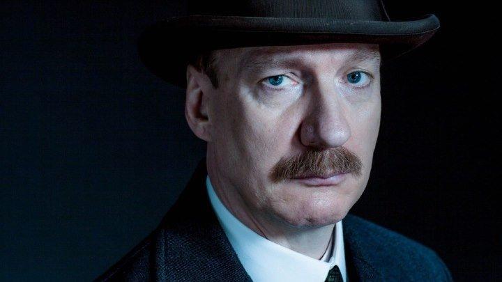 Визит инспектора / An Inspector Calls / 2015 / англ.