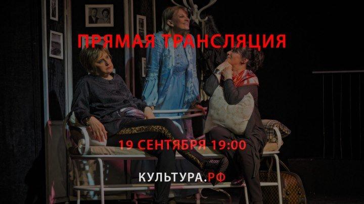 Спектакль «Карусель»