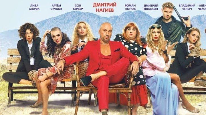 Hовинка 2019 TS #комедия