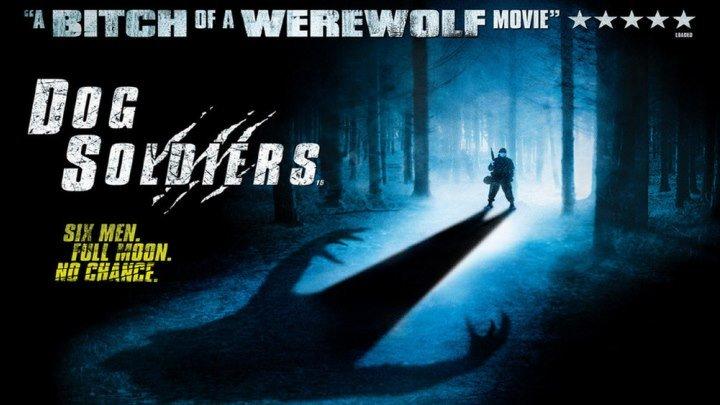 Псы-воины (2002)
