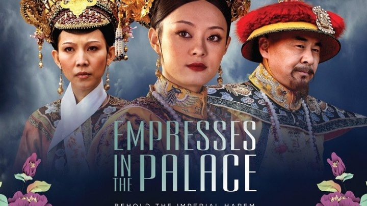 76-Empresses.İn.The.Palace.Final-Koremekani.com