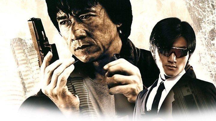 Новая полицейская история (боевик, триллер, драма)