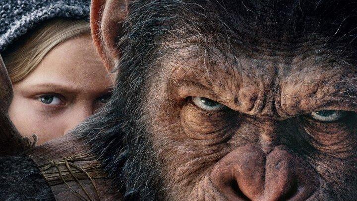 Планета обезьян_ Война 2017(фантастика, боевик,драма, приключения)