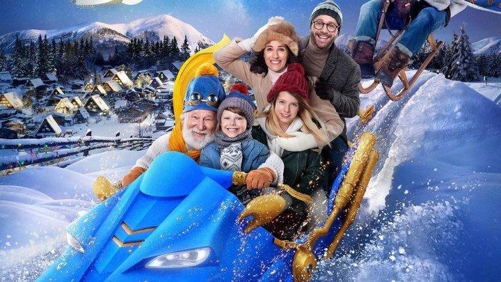 Приключения S Николая 2019 HD #приключения #комедия #семейный