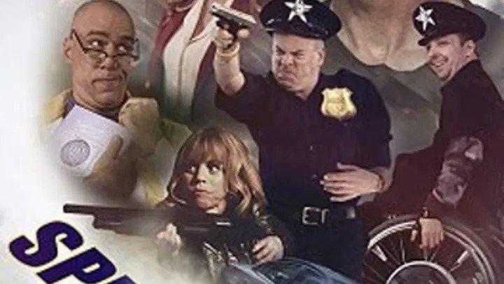Спецотряд (2017) Special Unit. Комедия.