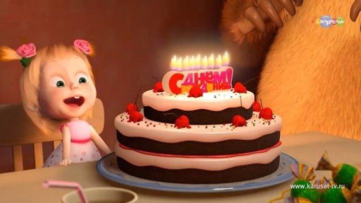 27 декабря — День рождения телеканала «Карусель». Нам 9 лет!.mp4