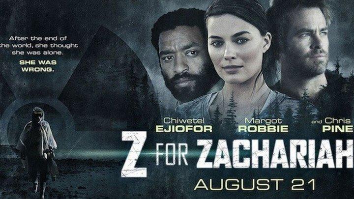 Z – значит Захария 2015 HD #фантастика #драма #триллер