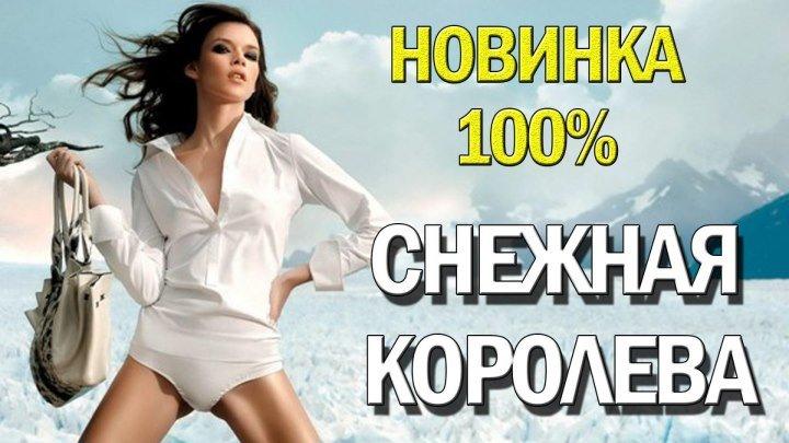 Телепрограмма на Украинском портале