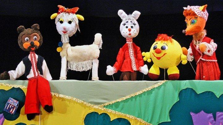 поздравление для кукольного театра украсят компьютер