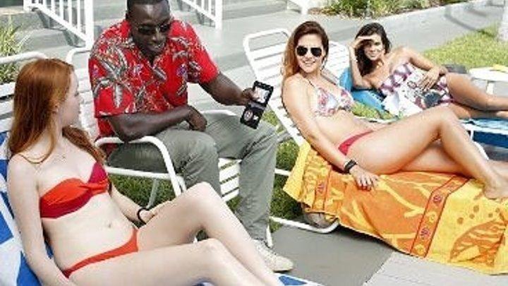 Шутки в сторону 2 Миссия в Майами (боевик, комедия)