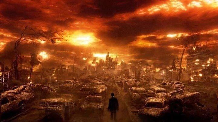 Конец света 2016