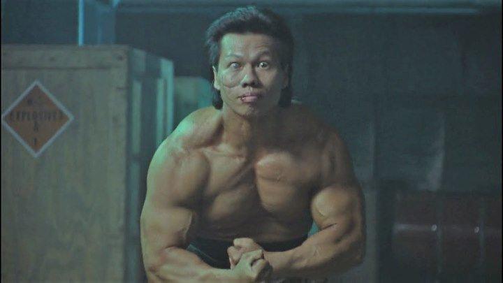 Тот самый здоровый азиат из 90-х - Великий боло йен (янг)