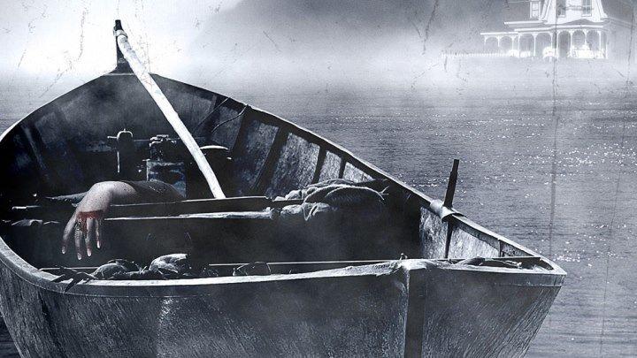 Озеро смерти \ Lake Dead (2007) \ ужасы, триллер