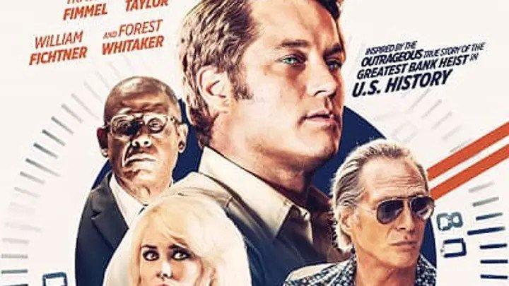 В поисках Стива Маккуина Finding Steve McQueen (2018). Мелодрама, криминал