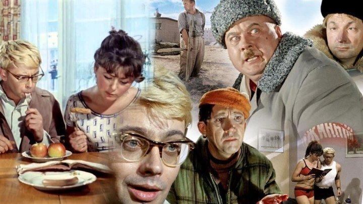 Операция «Ы» и другие приключения Шурика HD(комедия)1965