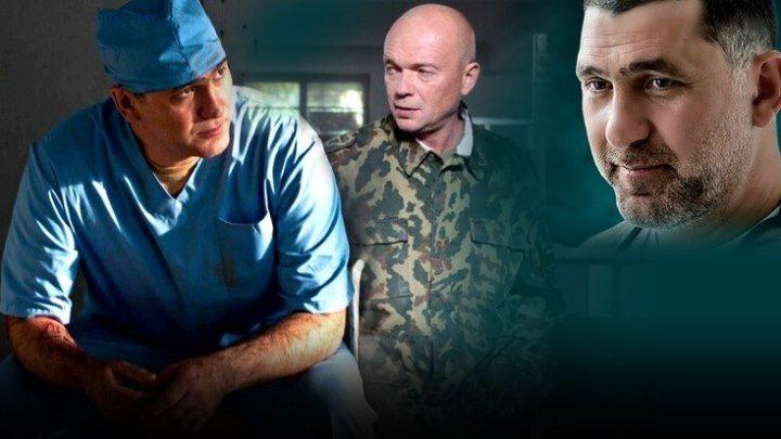 Крёстный - Серия 2 2014 Россия драма