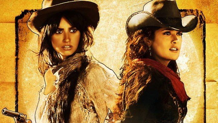Бандитки (2006)