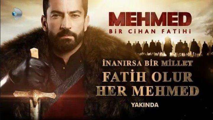 06 Mehmed. Final
