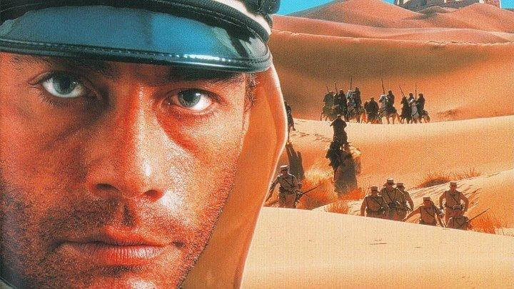 Легионер HD(боевик, драма, приключения, военный)1998