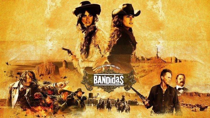 Бандитки 2006 12+