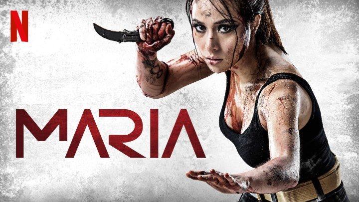 Мария HD(боевик)2019