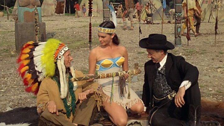 Так держать... Ковбой (1965) Вестерн, Комедия, Пародия