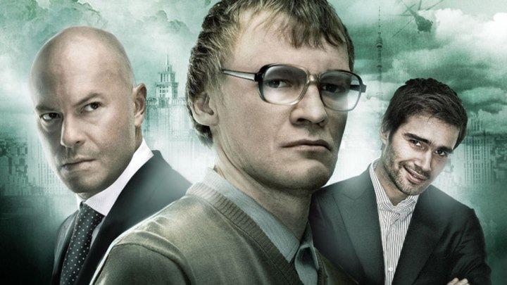 Пирамммида (2011) Боевик, Драма, Криминал, Русский фильм, Триллер