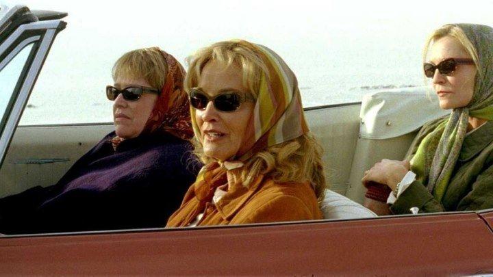Бонневиль (2007) драма, комедия