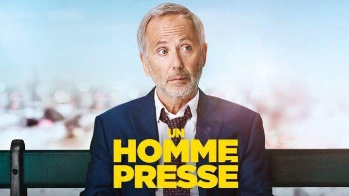 Спешащий человек 2018 Франция драма, комедия