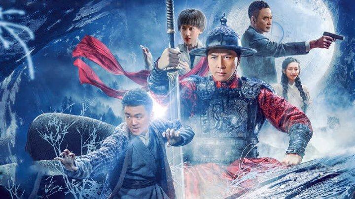 Ледяная комета 2 2018 HD #фантастика #комедия #боевик