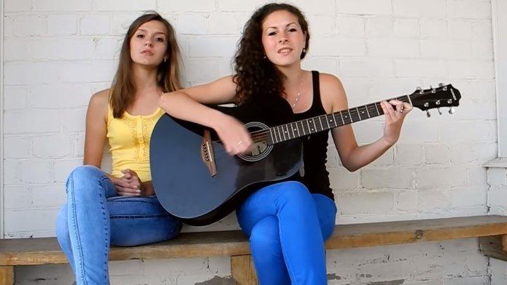 """""""Ты да я, да мы с тобой""""! Классно спели девчонки под гитару!"""