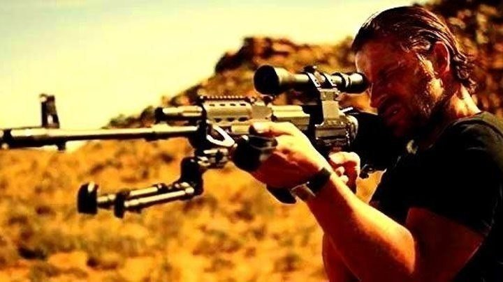 Охота (боевик, триллер)