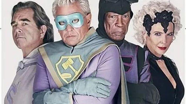 Суперстарики. / Supervized.2019. комедия