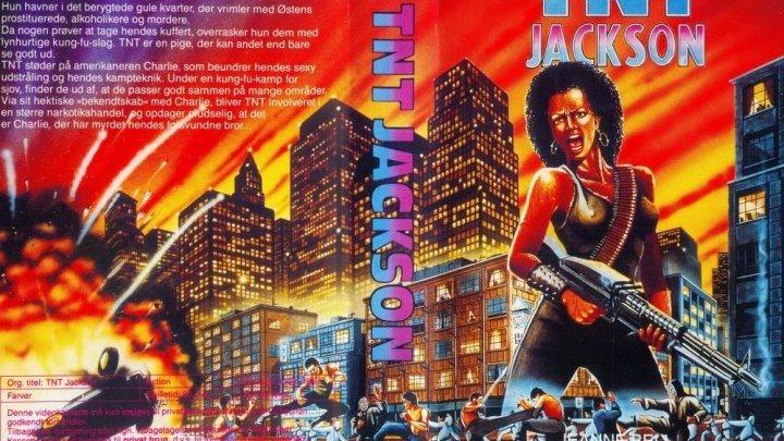 Джексон-тринитротолуол (Филиппины, США 1974) 18+ Боевик, Драма _ Рус. субтитры