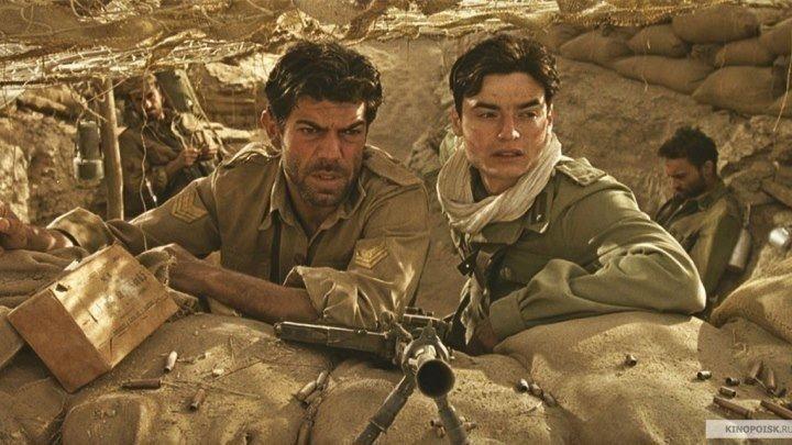 Битва за Эль-Аламейн.. драма, военный