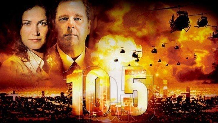 10.5 баллов Апокалипсис _ 10.5 Apocalypse . фантастика, боевик, триллер
