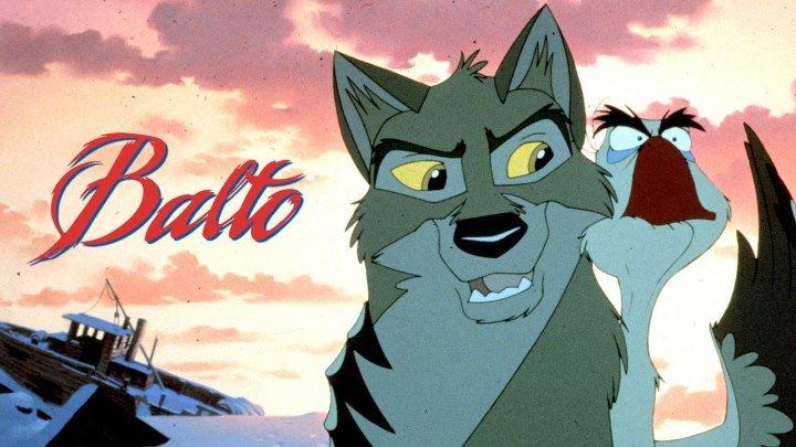 Балто мультфильм, 1995 HD