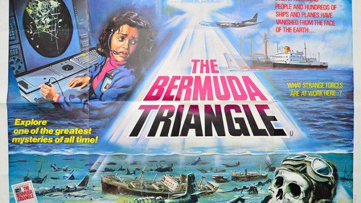 Бермудский треугольник (Италия, Мексика 1978) 18+ Мистика, Ужасы, Фантастика, Детектив
