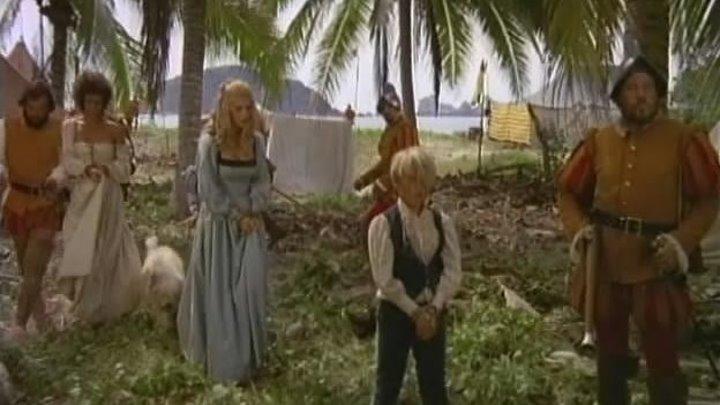 Двенадцатилетний пират (Мексика 1972) Драма, Приключения, Семейный