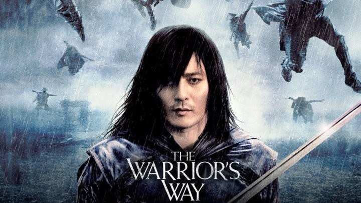 Путь воина The Warrior's Way . фэнтези, боевик, Вестерн