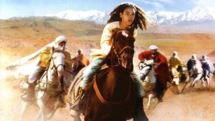 Зайна, покорительница Атласских гор. драма, приключения