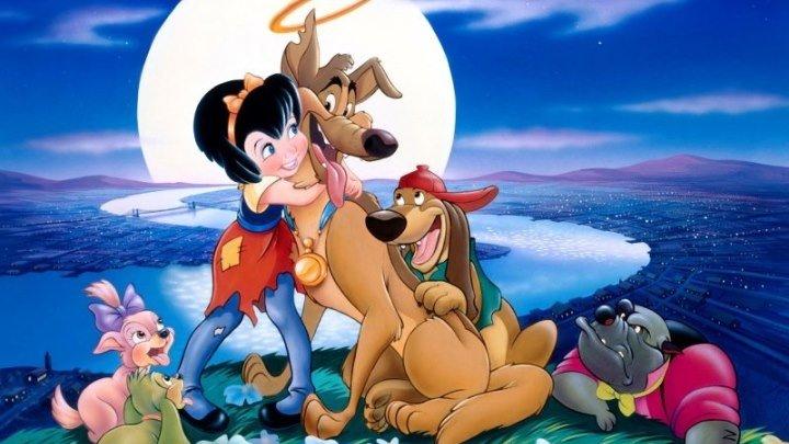 Все псы попадают в рай: Дилогия. мультфильм, боевик, драма, ком (1989-1996)