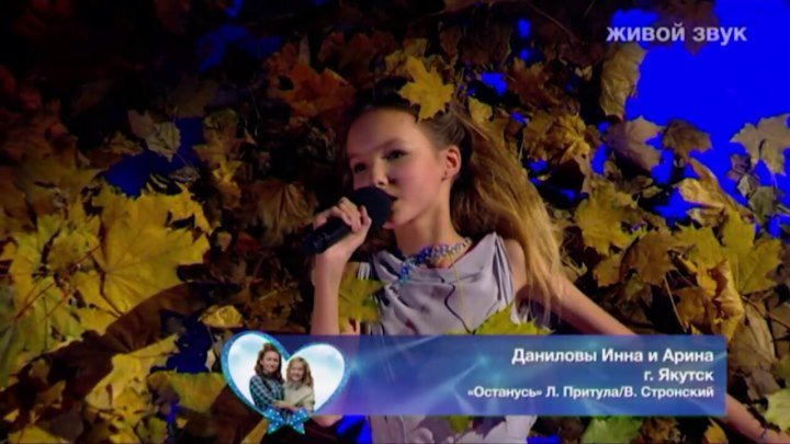 «Останусь» (город 312) Инна и Арина Даниловы ♥♫♥ (720p) ✔