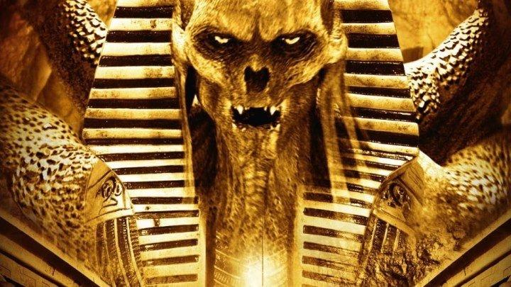 Тутанхамон_Проклятие гробницы. фэнтези, приключения