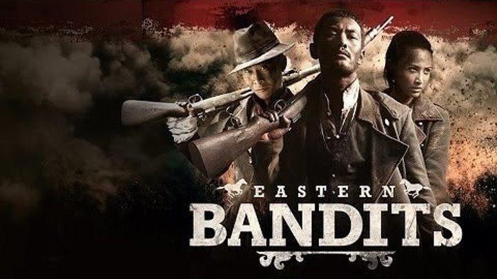 Восточные бандиты _Eastern.Bandits.. боевик, драма, военный