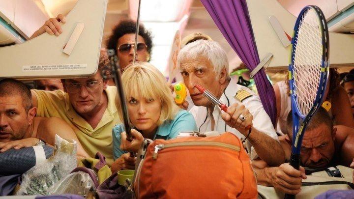 Улетный рейс. комедия(18+)