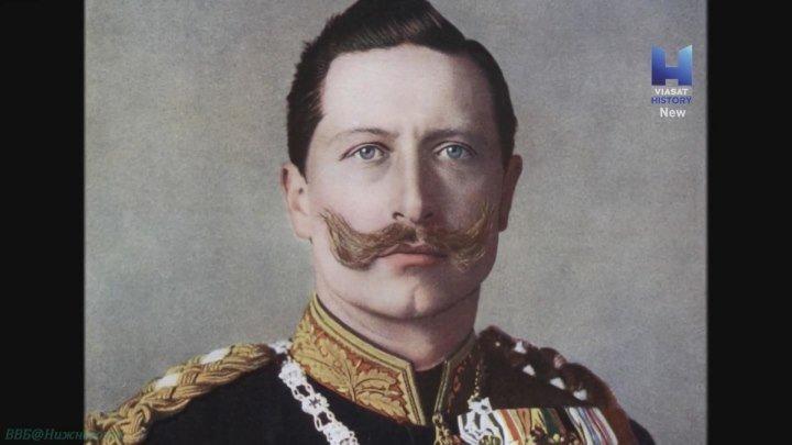 «Поворотный момент (3). Кайзер Вильгельм II» (Познавательный, история, биография, исследования, 2018)